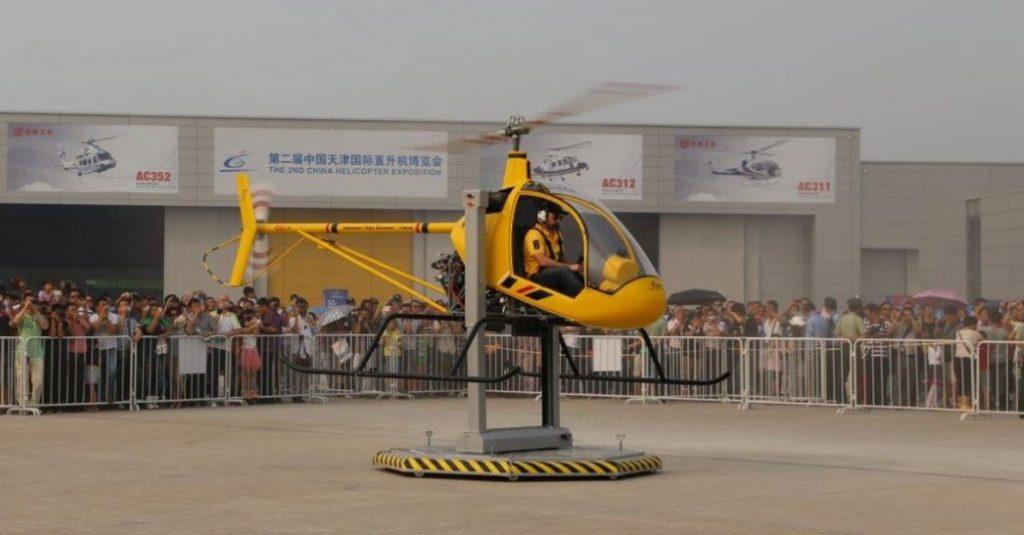 cicare-svh4-china-airshow