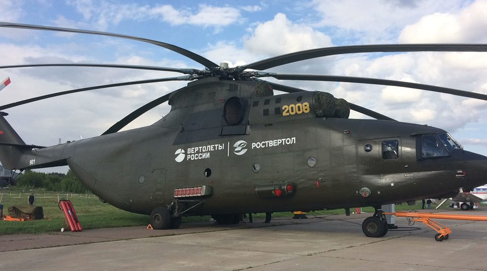 Helicóptero de Transporte Militar: Mi-26T2