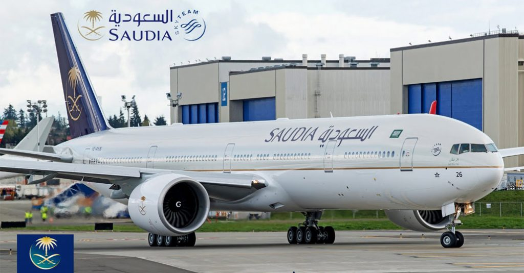 HANGAR X - Saudi Arabian Airlines expande su red de infraestructura global