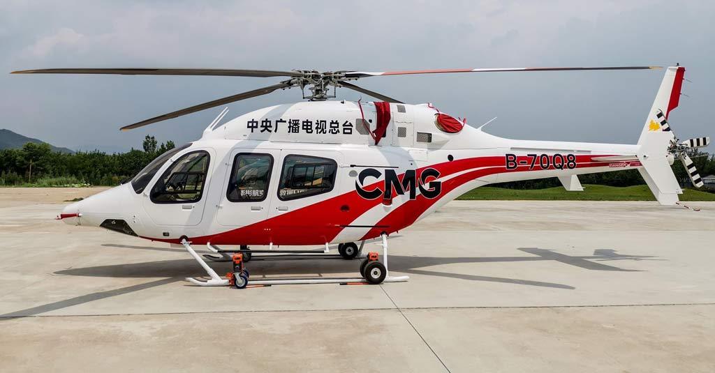 Primer helicóptero Bell 429 para el canal de noticias CCTV en China