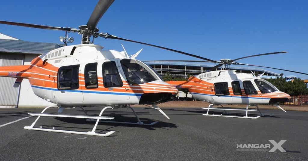 Helicópteros Bell 407GXi (Japón) / Textron Aviation